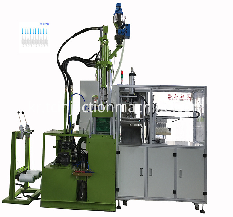 Dental Floss Toothpick Injection Molding Equipment